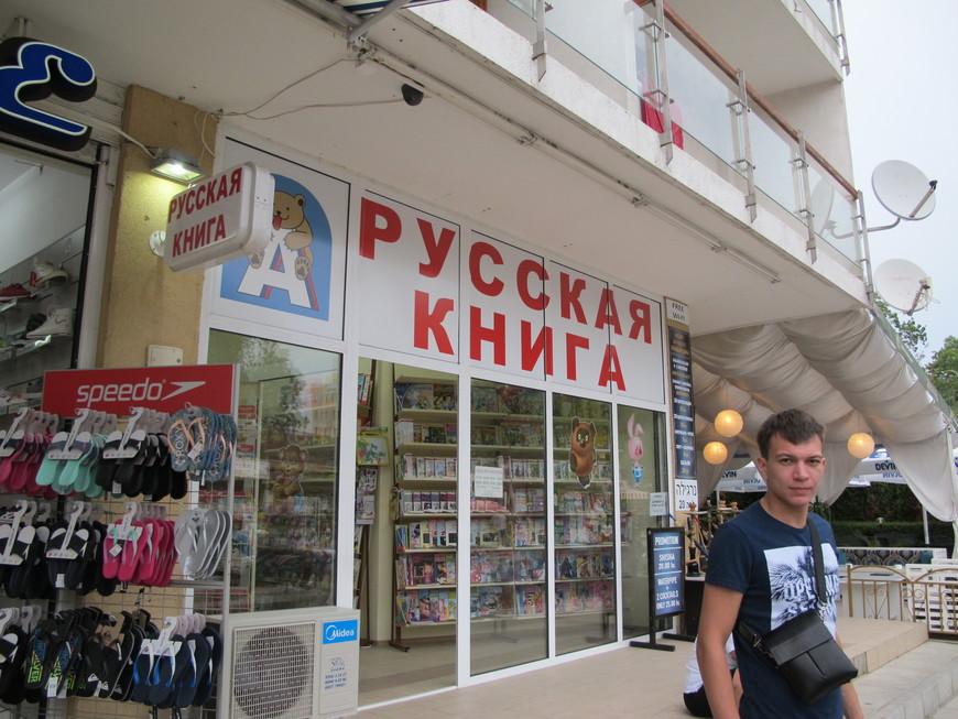 а русских-то и не так и много!!!