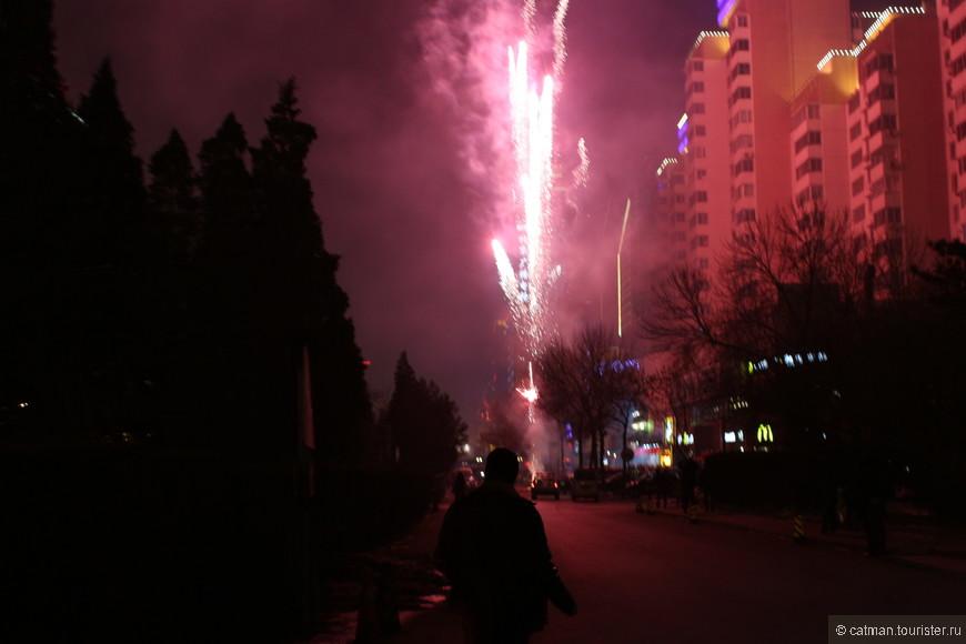 отмечают Новый год