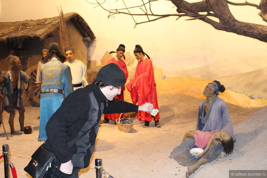 Я 2013.02.11 (8) Музей восковых фигур императоров династий Мин.JPG