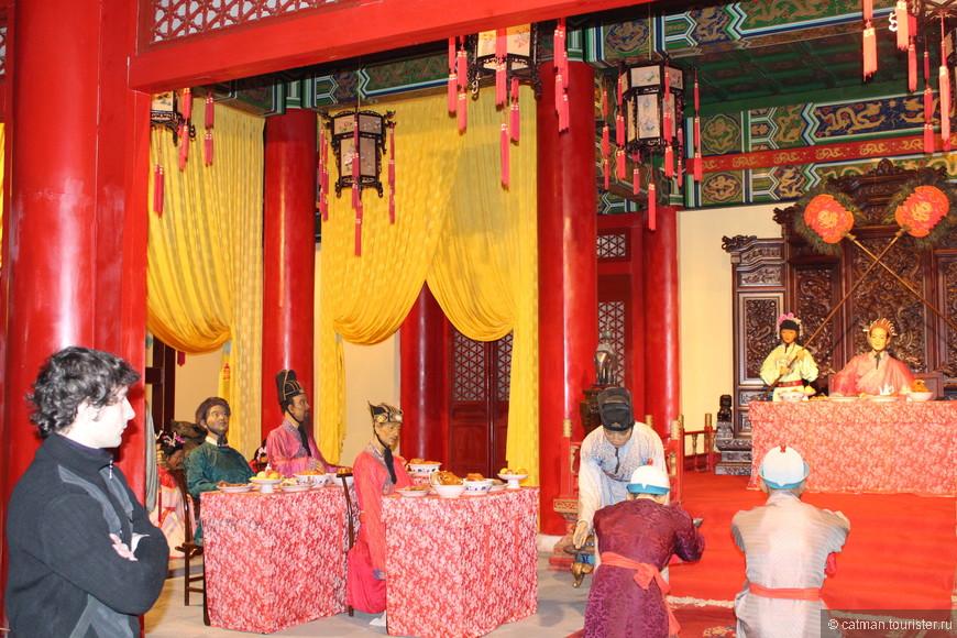 Музей восковых фигур императоров династий Мин