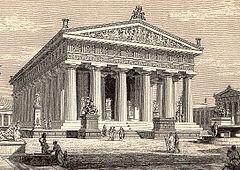 Неаполитанская диадема. Пестум