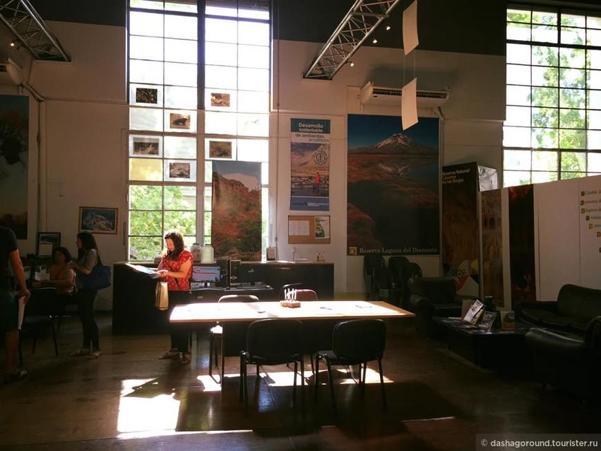 Офис минестерства туризма города Мендоса. Здесь выдают пермиты на восхождение.