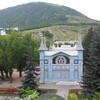 Лермонтовская галлерея и парк Цветник