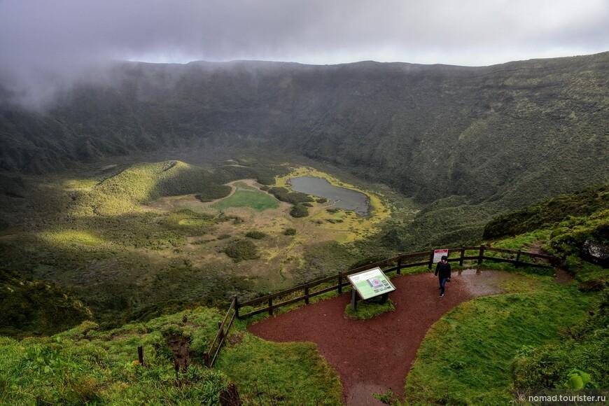Кальдейру можно обойти по кругу (я снимаю с края кратера), а можно просто осмотреть с такой вот маленькой смотровой площадки. Примечательно, что к ней ведет недлинный тоннель, прокопанный через.... как бы это сказать.... через склон кратера... Ну, вы поняли... ))))