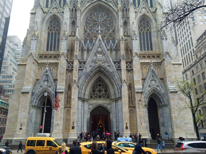 Собор Святого Патрика на 5-м Авеню. Находится напротив Рокфеллер центра.