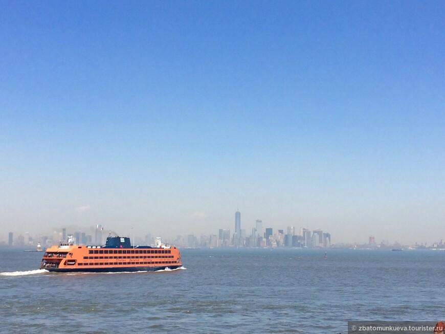 Staten Island Ferry - тот самый паром, на котором можно бесплатно прокатиться и посмотреть Мисс Либерти