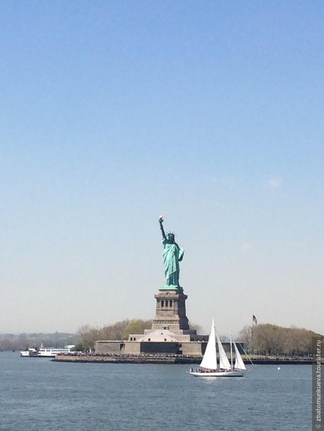 На таком расстоянии можно посмотреть Статую Свободы