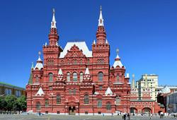 """Обладатели """"московских"""" фамилий могут бесплатно посетить исторический музей в Москве"""