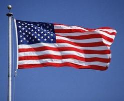 Россиянам предложили получать визу США в Армении