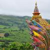Змей Паяна в одном из волшебных храмов среди гор