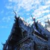 Серебряный храм, Чианг Маи