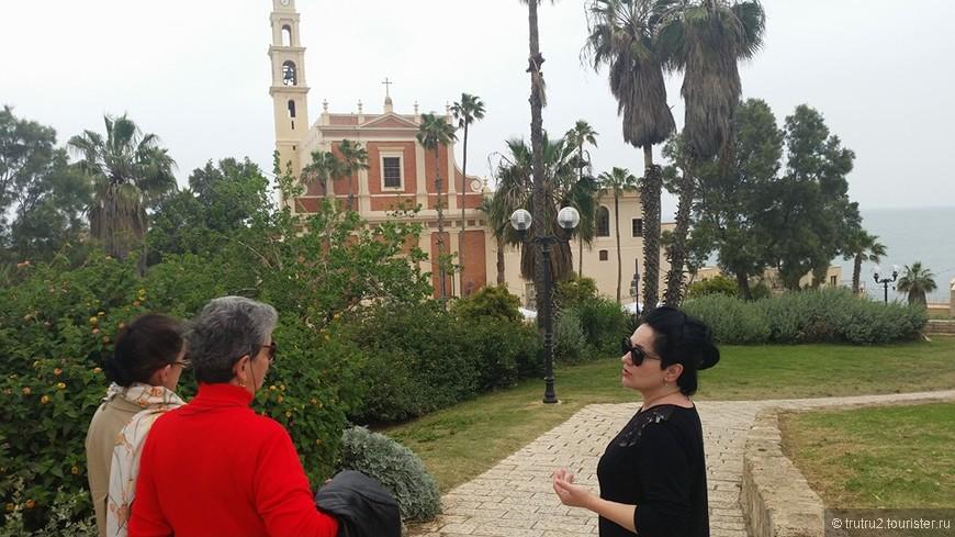 Яффо, спуск из археологического парка к церкви св. Петра.
