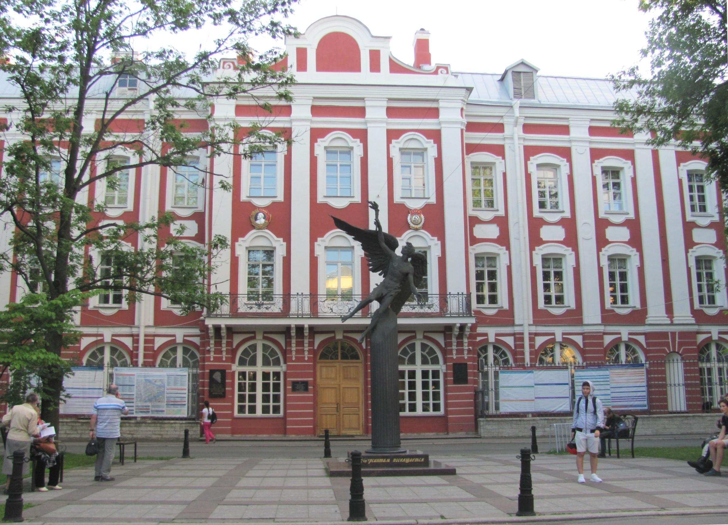 санкт-петербургский университет картинки