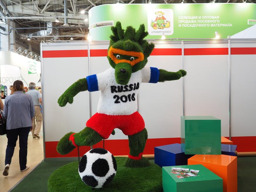 Талисман российского мирового чемпионата по футболу - что-то страшноватенький