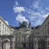 Счетная палата Бельгии