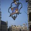 Рыночная площадь Брюсселя