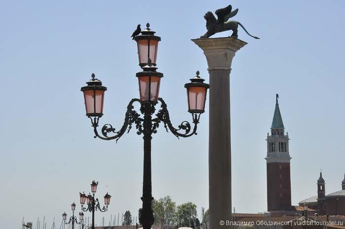 Крылатый лев - символ Св. Марка и Венецианской Республики, просуществовавшей более 1000 лет...