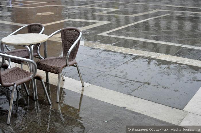 Во время дождя в Венецию нельзя не влюбиться...