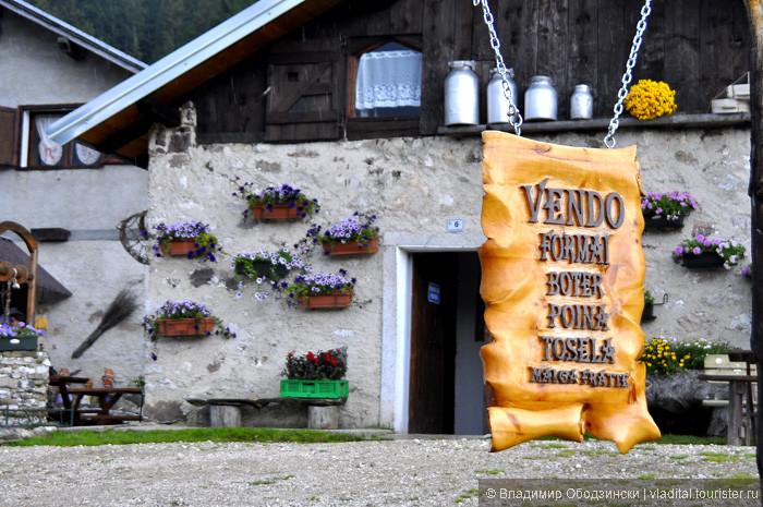 01_Здесь продаются сыры, масло, колбаса, рикотта, йогурт....JPG