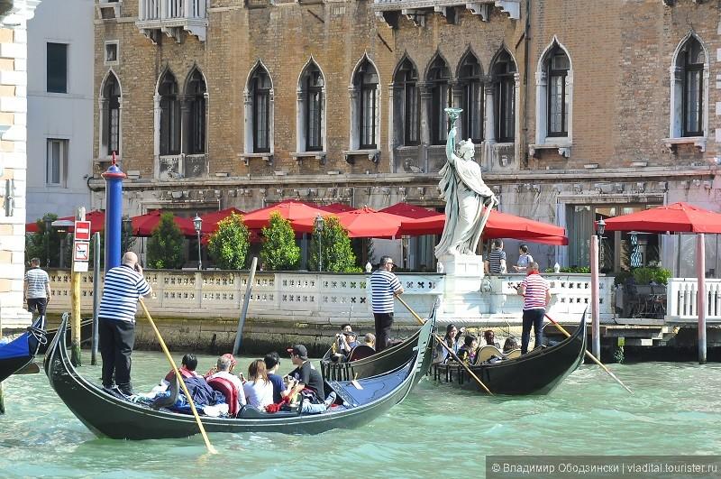 Венеция... о ней - в моем другом отдельном рассказе, посвященном этому удивительному городу.