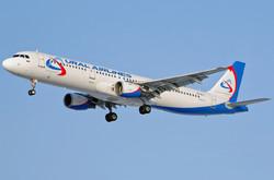 «Уральские авиалинии» анонсировали масштабную распродажу