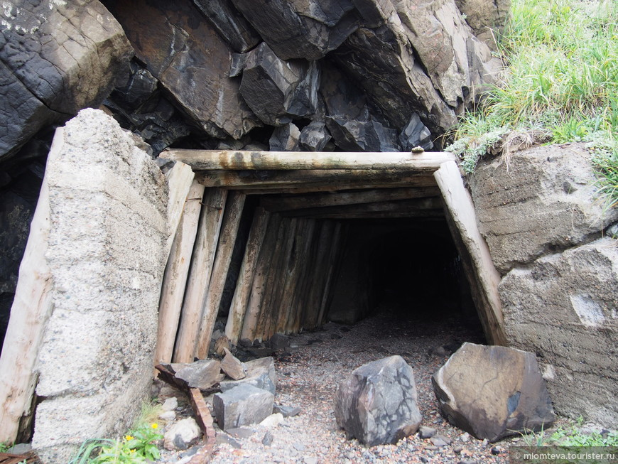 Выход из тоннеля.