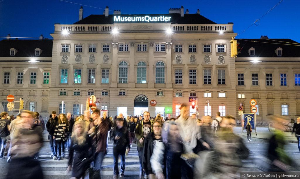 Длинная ночь музеев в Вене 2017