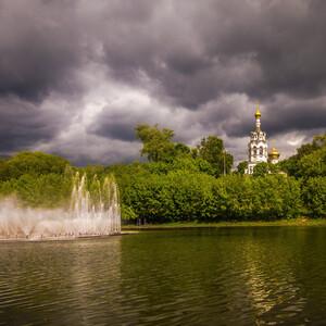 Если я забуду дорогу домой... Москва