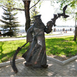 Нижний Тагил, Россия