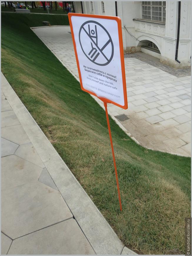 Кроме большого количества охраны, оберегать зеленые насаждения от вандалов призваны и такие вот таблички. И на китайском языке тоже.