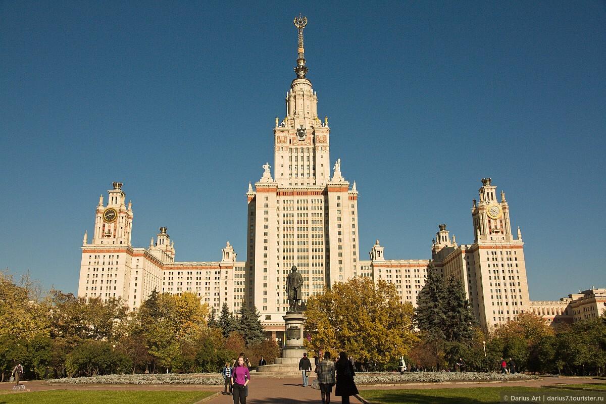 известные здания москвы фото и названия чудесное время года