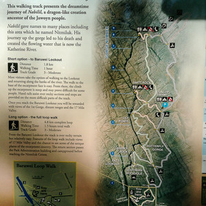 Катарина. Национальный парк Нитмилук