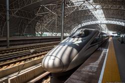 В Китае запущен самый быстрый поезд в мире