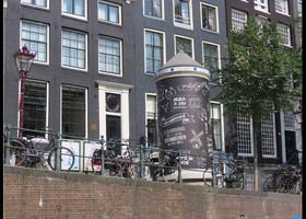 Всяка разна Амстердамщина