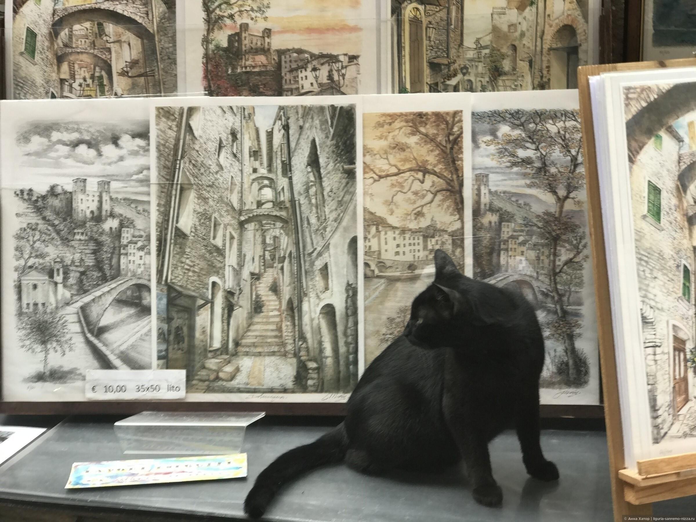 Кошки средневековых городов Лигурии