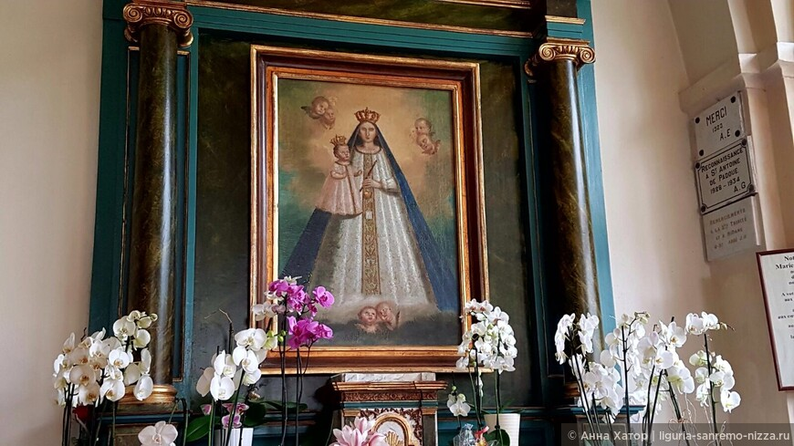 Пресвятая Богородица Лагет.