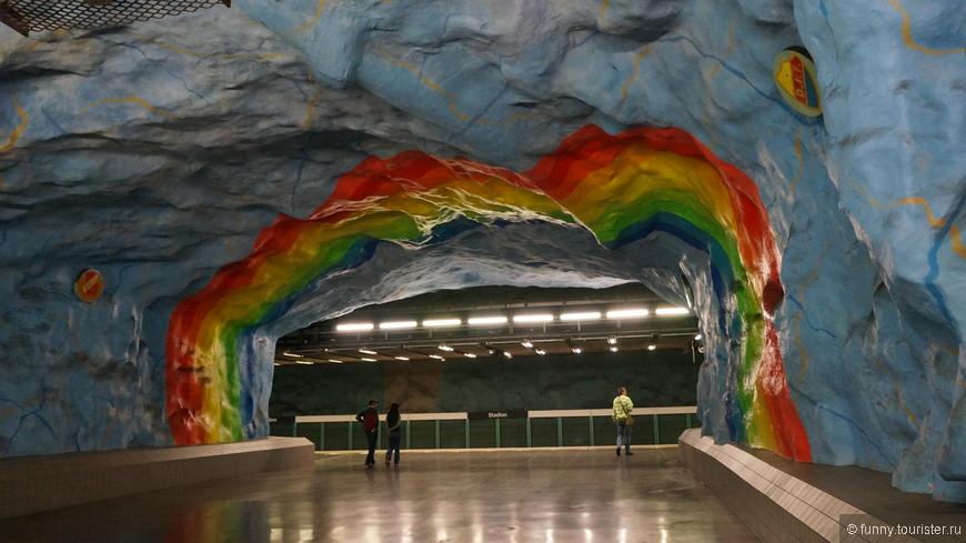 Stadion – находится на Красной линии метро между Tekniska högskolan и Östermalmstorg. Станция открылась в 1973 году и залегает на глубине 25 м под землей. Платформа адаптирована для поездов старого типа, состоящих из 8 вагонов. Ежедневно здесь проезжает несколько тысяч пассажиров. Дизайн станции отличается разнообразием оттенков, настенные рисунки выполнены с использованием всех цветов радуги.