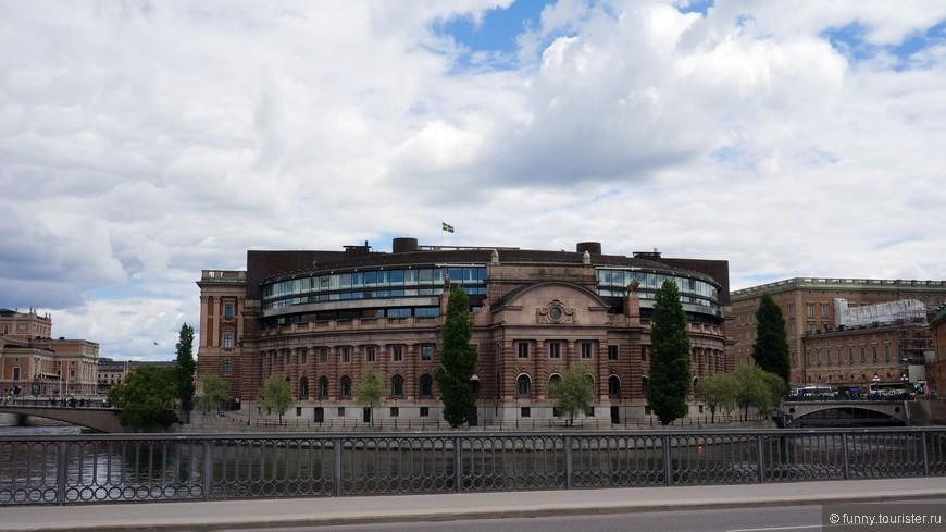 Здание шведского парламента на острове Хельгеандсхольмен в центральной части Стокгольма. Дворец построен в начале XX века в стиле неоклассицизма с элементами необарокко. Над проектом работал архитектор А. Юханссон. Парламент заседает в специальном помещении, открытом для посещения всех желающих. В одной из частей риксдага располагается галерея, где выставляется порядка 4 тысяч картин, скульптур и других произведений искусства.