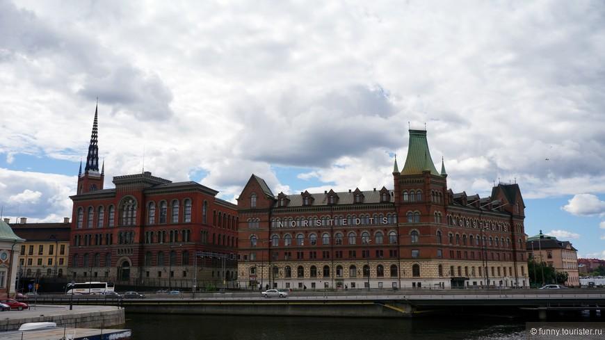 Здание Norstedt было построено в 1882-1889 гг. для издательского дома семьи Коллинз, который до сих пор здесь работает.