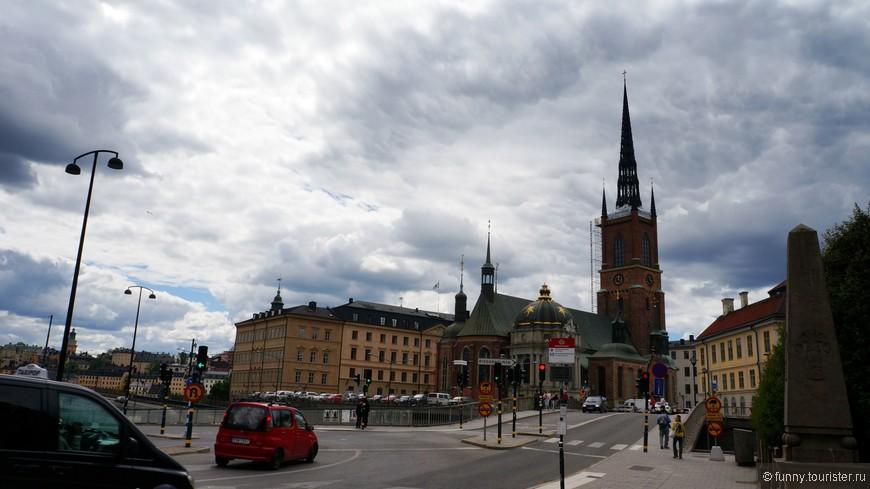 Церковь Риддархольмена, ажурный шпиль которой виден практически из любой точки Стокгольма, считается одной из самых старых построек Швеции