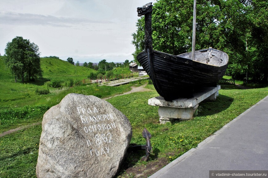 Памятный камень и ладья у входа в Белозерский кремль.