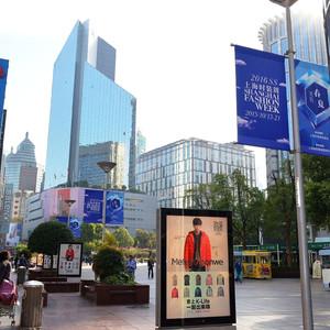 И снова - Шанхай