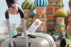 Россия - самое популярное направление у китайцев осенью