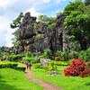 Тайский Кунминь