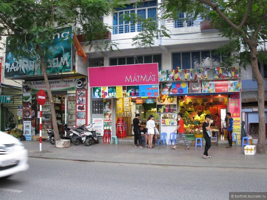 усвистывая магазины нячанга вьетнам отзывы фото сайдингом, ебольшие