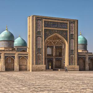 «Сияй Ташкент— звезда Востока»
