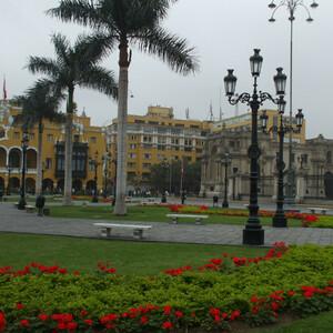 Лимские сны: явь и открытия