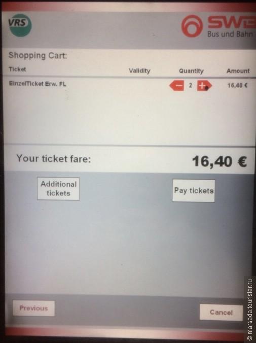 Билет из аэропорта/в аэропорт — не попадитесь как мы )