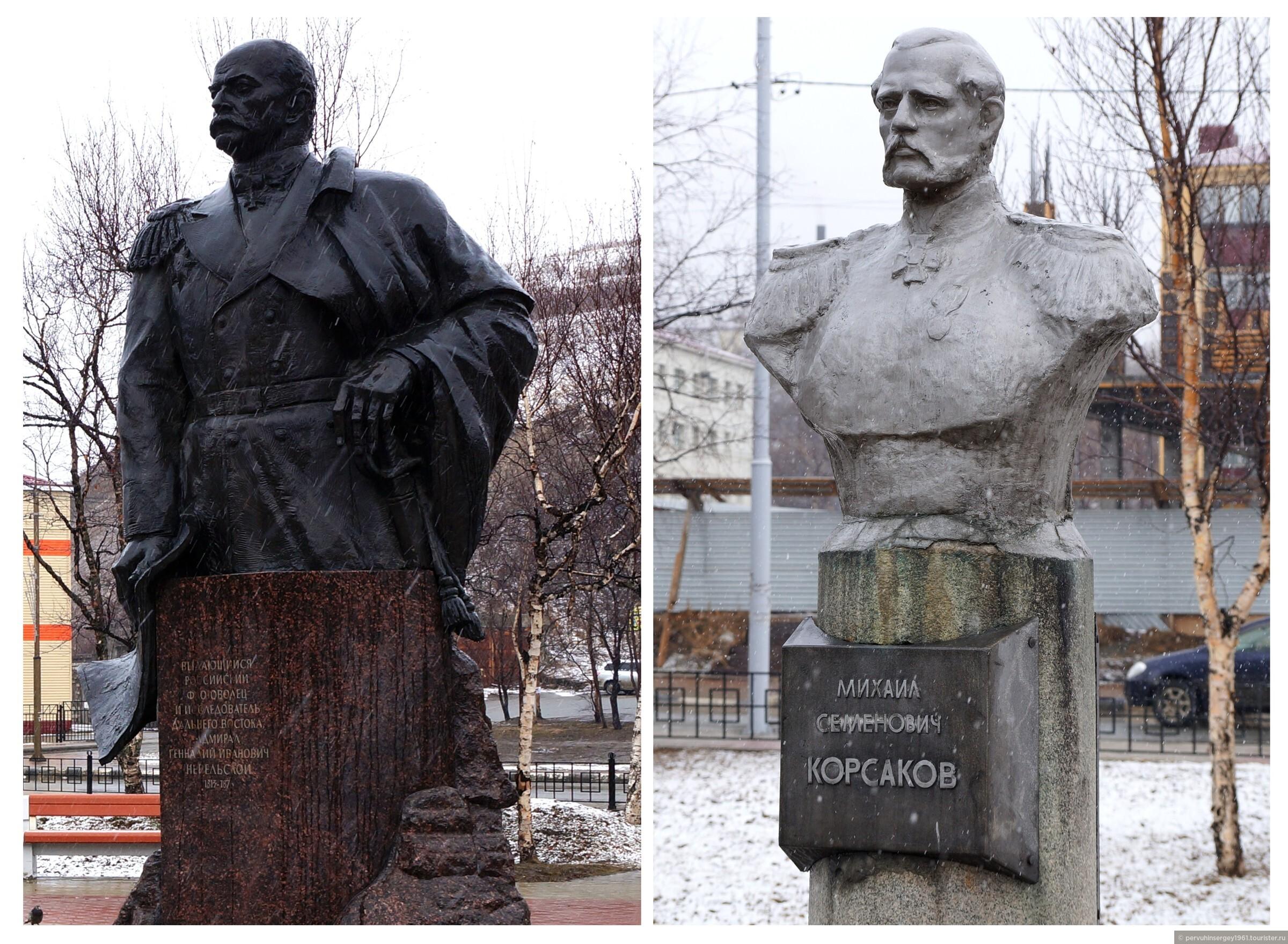 знакомства по г корсакову
