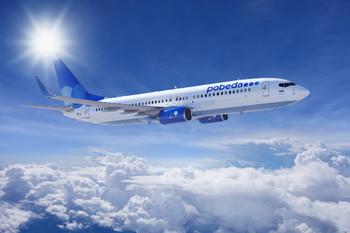Новости авиакомпаний